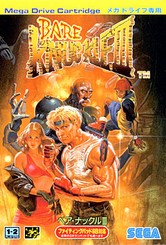 Yuzo Koshiro - Bare Knuckle - Original Soundtrack